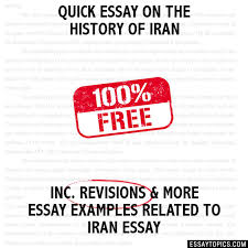 essay on the history of quick essay on the history of