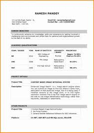 Teacher Job Resume Format Best of Resume Format Teacher