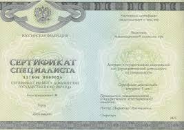 Написать диплом на заказ цена ww allart us Но случилось так что ей стало плохо где купить проверенный диплом на экзамене по русскому