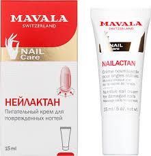 """Mavala <b>Крем</b> для поврежденных <b>ногтей</b> """"Nailactan"""", <b>питательный</b> ..."""