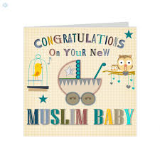 baby congratulations cards essentials greeting cards elaara muslim baby greeting card