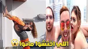 مايا خليفه تـ هـ اجم الاسـ لام وتتسبب في غـ ضـ ب الجمهور العربي - YouTube