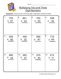 multiplying large numbers worksheet | Have Fun Teaching