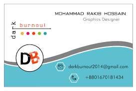 business card darkburnout dsrkburnout business card 7