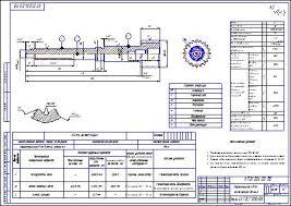Восстановление работоспособности первичного вала КПП КаМАЗ Технология восстановления первичного вала КПП КаМАЗ