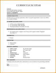 How Spell Resume For Job Application Photograph How Spell Resume For Job  Application Poserforum Imagine Wonderful