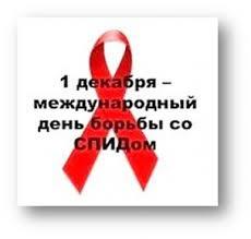 Новости Инфо палатка ВИЧ СПИД