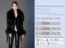 fur story 13055 women s coats genuine leather coat fox fur collar trim sleeve cuff 5xl plus