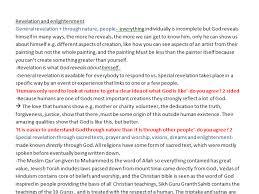 my profile essay self employed