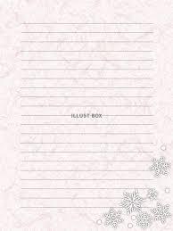 無料イラスト 和紙の便箋横書き雪の結晶のイラスト背景