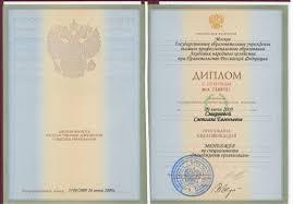 ФЭСН РАНХиГС Дипломы