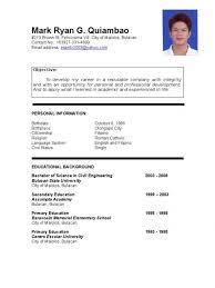 Applicant Resume Sample Filipino Gentileforda Com