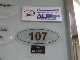 Image Design Llc Al Diya Interior Design Architects Design Services In