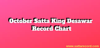 Satta King Record Chart Monthly Satta Chart October Satta Chart List