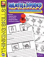 essay films or books guided reading