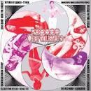 Reggae Chartbusters, Vol. 1