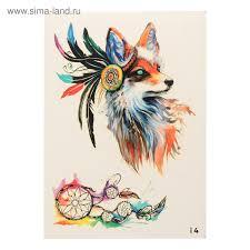 татуировка переводная ловец снов лиса 004 3599277 купить по