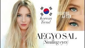 korean aegyo sal smiling puffy eyes sleepingbeauty
