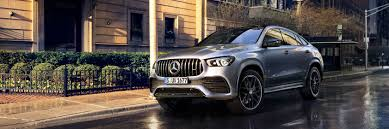 Both gle coupes arrive late in 2020 as 2021 models. Mercedes Benz Gle Coupe