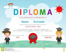 preschool diploma template word gse bookbinder co certificates kindergarten and elementary preschool kids diploma