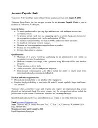 Sample Accounts Payable Resume Free Resume Example And Writing