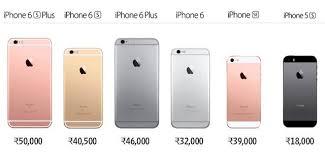 iphone 10000. _e620bcf0-eff1-11e5-8dad-b4df26f49330.jpg iphone 10000 a
