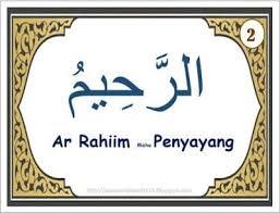 Tulisan kaligrafi alhamdulillah sudah umum dan banyak ditemui di masjid dan musholla dengan. Kaligrafi Asmaul Husna Ar Rahman Nasi