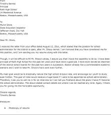 Sample Cover Letter For In A School Cover Letter School Administrator Sample Cover Letter For A