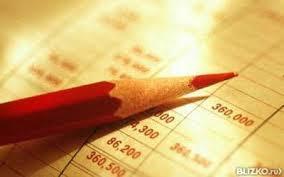 Дипломная работа на заказ по бухгалтерскому учету от компании АННА  Дипломная работа на заказ по бухгалтерскому учету