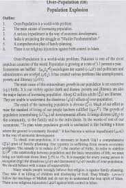 essay on population an essay on population
