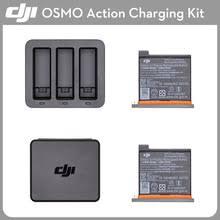 Оригинальный OSMO Action <b>зарядный</b> комплект, <b>зарядное</b> ...