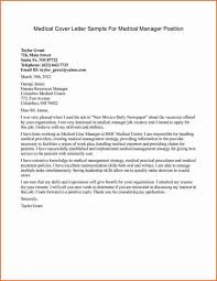 medical assistant cover letter with little experience 601x777