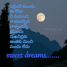 good night messages in telugu