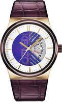 <b>Мужские часы KENZO</b> купить, сравнить цены в Екатеринбурге ...