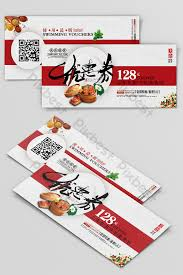 Simple Style Catering Industry Food Coupon Template Psd