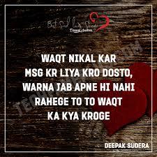 Top 15 Heart Touching Love Shayari Quotes Techfameplus