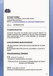 download resume format - Resume Format For Articleship