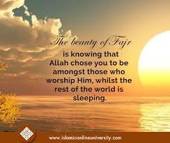 Beautiful Fajr Quotes Best Of The Key To Start Your Day Beautifully Fajr Islam Fajr Prayer