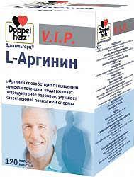 <b>Доппельгерц вип l-аргинин</b>