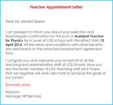 Joining Letter For School Teacher Free Template Free Letter Of