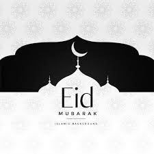 Eid Mubarak Islamic Greeting With Mosque Vector Free Download