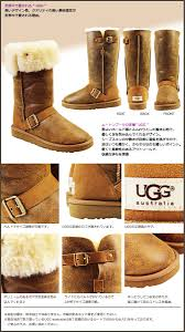 UGG  ☆ WOMENS CLASSIC TALL DYLYN ☆