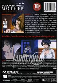 Taboo Charming Mother 6 Immoral Tears DVD Japan Anime