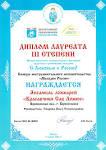 Конкурсы для доу 2017-2017 министерство образования бесплатные