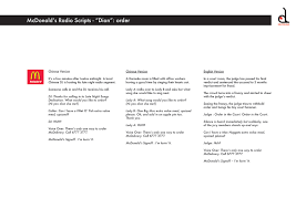 Mcdonald S Radio Script Dian Order Delcie S Portfolio