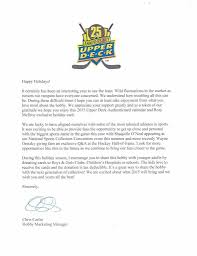 2014 Upper Deck Company Christmas Letter Sports Card Radio