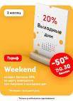 <b>Женская</b> парфюмерия - купить в интернет-магазине Улыбка ...