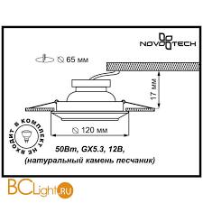 Купить встраиваемый <b>светильник Novotech</b> Pattern <b>370089</b> с ...
