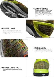 Li Ning Super Light 14 Li Ning Super Light 14 Mens No Sew Cushion Lightweight