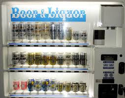 Beer Vending Machine Japan Mesmerizing School Vending Machines OnceforallUs Best Wallpaper 48